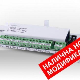 Модул Разширение тип FD 4201