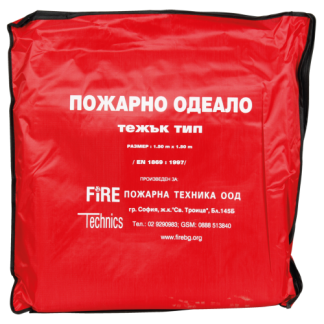 Пожарно одеяло